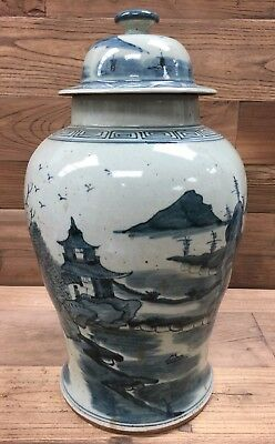 "Large Vintage Chinese Blue and White Ginger Jar 19"" Tall"