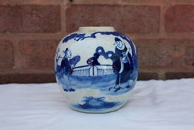 19th Century Chinese Blue and White Crackleware Ginger Jar