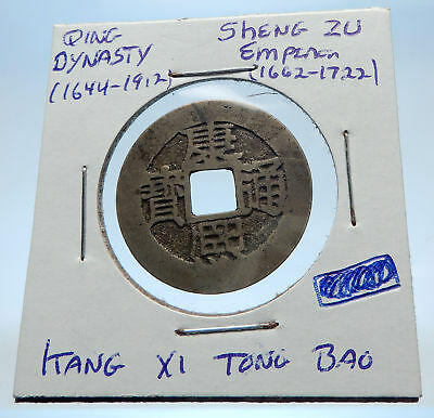 1662AD CHINESE Qing Dynasty Genuine Antique SHENG ZU Cash Coin of CHINA i72264