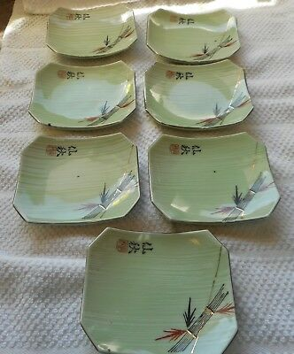 "Asian Pottery Small appetizer/ Condiment/ Soy Sauce Dishes 4"" set of 7 vintage"