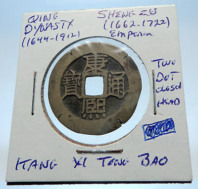 1662AD CHINESE Qing Dynasty Genuine Antique SHENG ZU Cash Coin of CHINA i72269