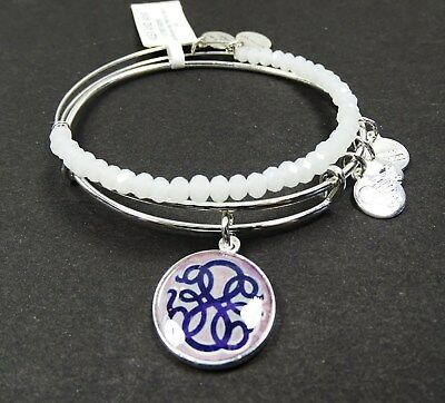 ALEX and ANI  Rafaelian Silver Path of Life Two I Bracelets with Charms