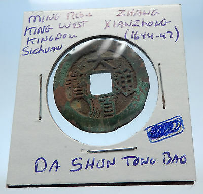 1644AD CHINESE Ming to Qing TRANSITION REBEL Zhang Xianzhong Cash Coin i72284