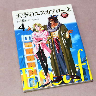 Vision Of Escaflowne Film Book Vol. 4 Japan Anime Art Book 1996