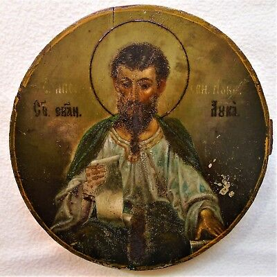 "Antique Russian Icon of the ""Holy Apostle Evangelist Luke"". 19th century."