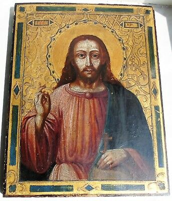 Antique Russian Icon of Christ Pantocrator .19th Century.