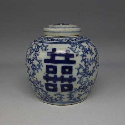 """Chinese old hand-made Blue and white porcelain Hand painted """"囍""""Word pot  Jar"""