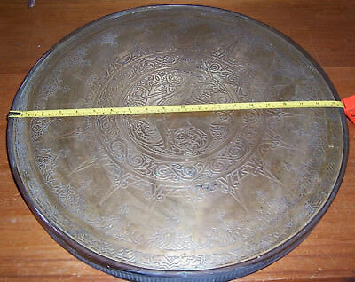 Vintage/antique Eastern brass table top no legs mythical beast with crown design