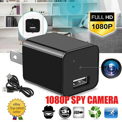 USB Wall Charger Hidden SPY Camera HD 1080P Security Cam Adapter Video Recorder