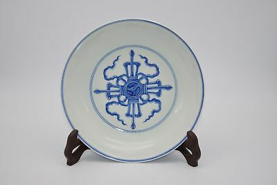 Amazing Chinese Porcelain Blue and white Dish Dragon Design Plate X107