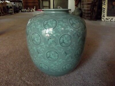 Small Celadon Green Glazed Ceramic Pottery Korean Vase Signed By The