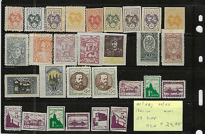 Classic CENTRAL LITHUANIA...#1/58, J1/5...1920/22...29 Diff...Mint...SCV $24.05