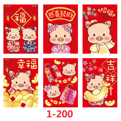 Chinese New Year red packet pocket envelope 36pcs-200