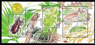 1998 MALAYSIA STAMP WEEK INSECTS 2nd series minisheet SG714 mint unhinged