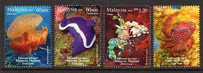 2015 MALAYSIA MARINE LIFE joint issue Thailand mint unhinged