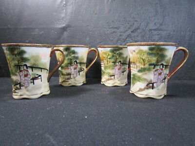 Antique  -  Japanese Pattern  -  Hand Painted  -  Demitasse Cups -  Set of Four