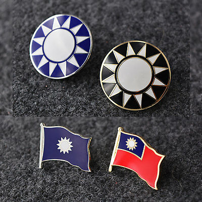Set WWII Chinese KMT Badge Brooch With KMT Flag Badge Pins
