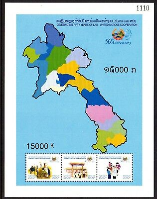 2005 LAOS 50th ANNIVERSARY UNITED NATIONS COOPERATION minisheet mint unhinged
