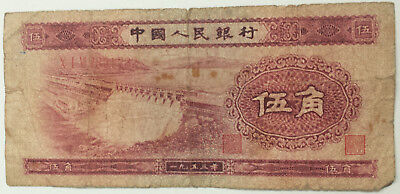 1953 China 5 Jiao Bill Banknote***(READ THE DESCRIPTION & VIEW THE PICTURES)***