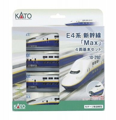 "Kato 10-292 JR Series E4 Shinkansen ""Max"" 4 Cars Set N scale New w/tracking JP"