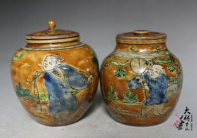 Chinese Qing Dynasty Old Antique Yellow Glaze Porcelain Painting figure Pot Jar