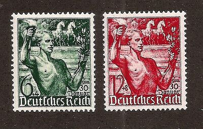 Nazi Third 3rd Reich Germany Olympics Torch Bearer stamp set MNH 1930's