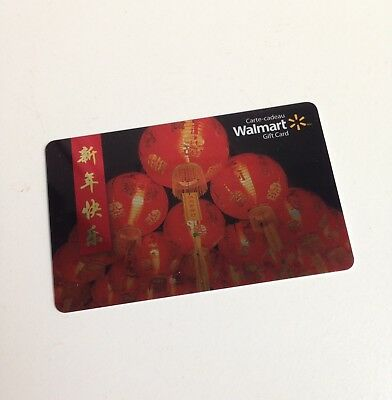 WAL-MART Gift Card ZERO $ BALANCE Chinese NEW Year Lanterns No Value Walmart
