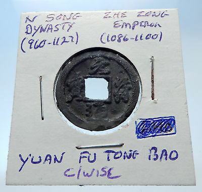 1086AD CHINESE Northern Song Dynasty Antique ZHE ZONG Cash Coin of CHINA i72504