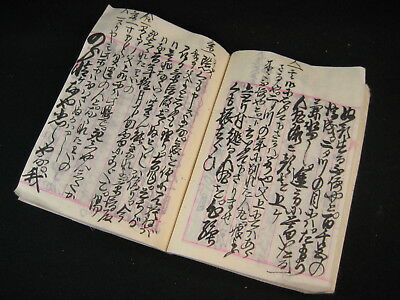 Antique Japanese Signed Kabuki Play Calligraphy Script Hand Written Book