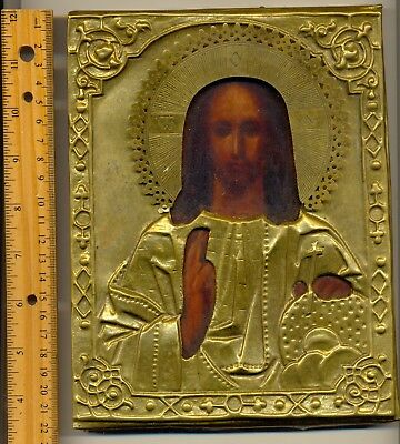 Antique Russian  Imperial  Brass Icon Orthodox   (1018z)