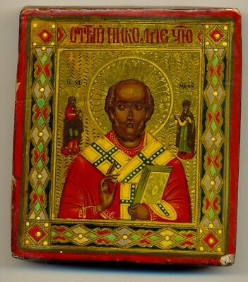 Russian  Imperial Antique Icon  Oil on Wood   (#1002)