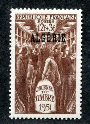 Timbre Algerie Neuf N° 120 ** Lambese Pretty And Colorful Algeria Stamps