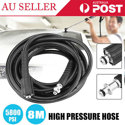 8M 5800PSI Replacement High Pressure Washer Hose Pipe Cleaning For Karcher K2