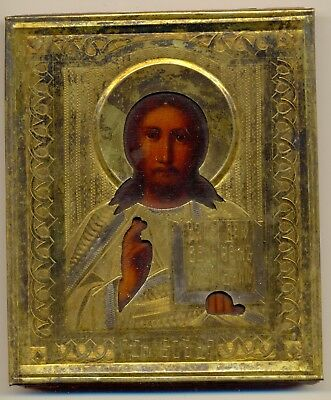 Antique Russian  Imperial  Brass Icon Orthodox   (23000)