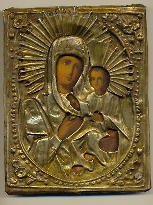 Antique Russian  Imperial   Brass Icon Original   (#2207)