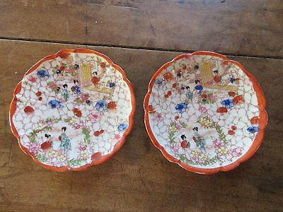 """Vtg 2 Japanese Plates Dishes Bowls Saucers With Women In Kimonos Design 5 1/2"""""""