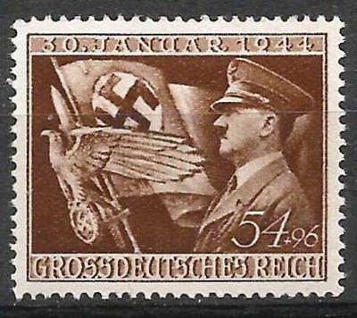Germany (Third Reich) 1944 MNH - 11th Anniversary Hitler's Munich Putsch