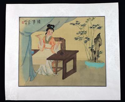 Vintage Chinese Painting of a Lady