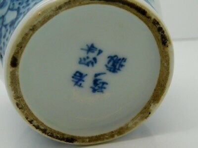 Beautiful Small Antique Blue and White Chinese Porcelain Jar ,Marked.