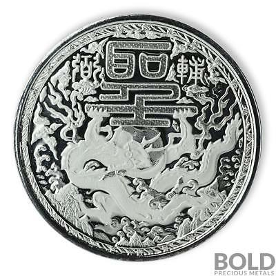 2018 Cameroon Silver Imperial Dragon 1 oz (5 Coin Pack)