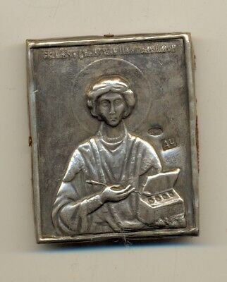 Antique Russian Icon Sterling Silver  orthodox (1498)