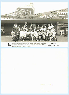 Souvenir Photo Tour Group Tokyo Japan 1966 RPPC Real Postcard