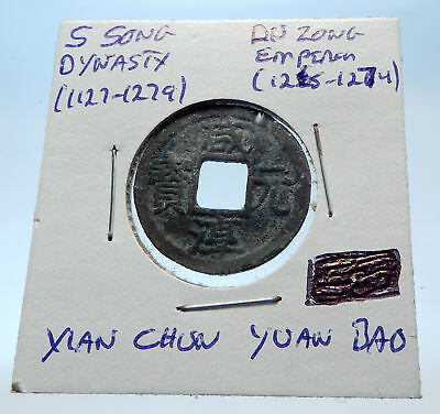 1265AD CHINESE Southern Song Dynasty Genuine DU ZONG Cash Coin of CHINA i72583