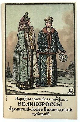 Antique Postcard-Red Cross-St. Eugenia-The Great Russia-Clothing-Litho-1916