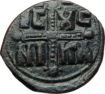 JESUS CHRIST Class C Anonymous Ancient 1034AD Byzantine Follis Coin CROSS i69197
