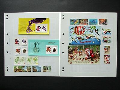 ESTATE: Christmas Island Collection on pages - GREAT QUALITY! (5756)