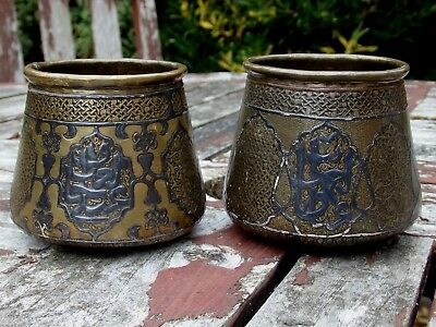 Antique Islamic Persian Mamluk Revival Cairo Ware Two Brass Silver Cups Bowls