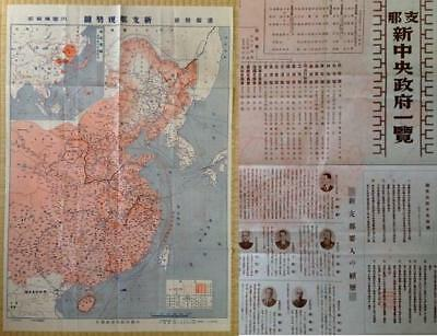 Wwii Manchuria China Armament Map China Japan War List Of New Government
