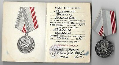 RARE Old Communist Cold War Document Award Badge CCCP Medal Coin Lot-B12