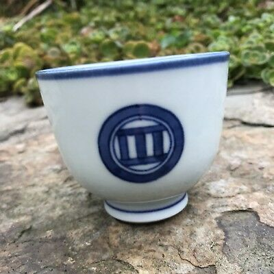 Chinese Blue and white porcelain Teacup Tea Cup Wine Cup Rice Bowl Symbols